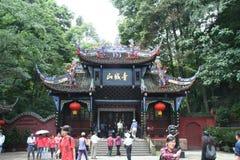 Парадный вход горы qingcheng Чэнду стоковые фотографии rf