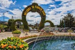 Парадный вход парка цветка Стоковые Изображения RF