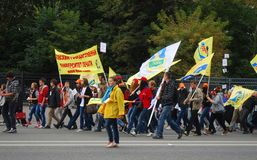 Парад студентов в Москве Стоковая Фотография