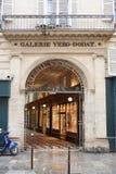 Париж, вход Galerie Vero-Dodat Стоковые Изображения RF