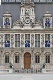 Париж Гостиница De Ville, здание муниципалитет Стоковые Фотографии RF