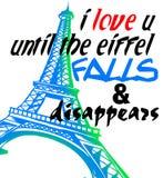 Париж для влюбленности никогда не умирает
