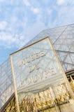 Париж - 18-ое сентября 2012: Лувр дальше Стоковое Изображение RF