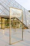 Париж - 18-ое сентября 2012: Лувр дальше Стоковая Фотография