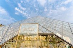 Париж - 18-ое сентября 2012: Лувр дальше Стоковая Фотография RF