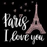 Париж я тебя люблю Стоковое Фото