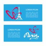 Париж love-12 Стоковое Изображение