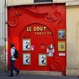 Париж, Montmartre Стоковая Фотография RF