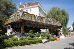 Парк атракционов, современная архитектура Стоковое Изображение RF