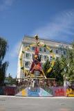 Парк атракционов, современная архитектура Стоковая Фотография