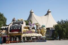 Парк атракционов, современная архитектура Стоковые Изображения
