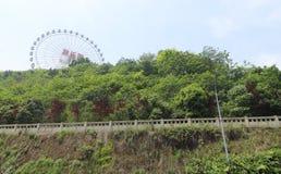 Парк атракционов Чунцина Стоковое фото RF