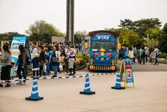 Парк взморья Хитачи Стоковая Фотография RF