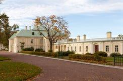 парк дворца осени старый Стоковые Изображения RF