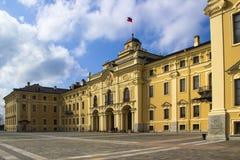 Парк дворца Konstantinovsky стоковые изображения
