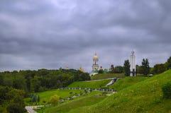 Парк в Киеве Стоковая Фотография RF