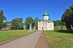 Парк города городка Pereslavl старого, золотого кольца стоковые изображения rf