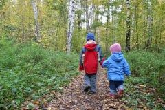 парк детей Стоковые Фотографии RF