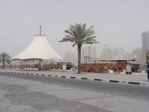 Парк Дубай заводи Стоковое фото RF