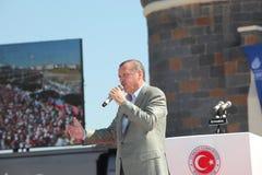 Парк зрелищности в Стамбуле Стоковые Изображения RF