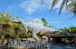 Парк динозавра Стоковое Изображение RF