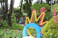 Парк Индонезия Сурабая стоковое изображение rf