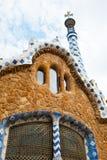 парк Испания guell barcelona Стоковые Фото