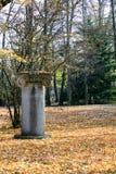 парк колонки Стоковая Фотография