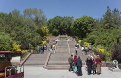 Парк Красно-горы Стоковые Изображения