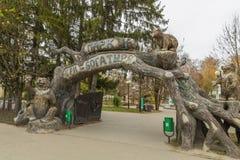 Парк культуры и остатков Przemysl etnomir 15 21 2010 детей центра calcuttain bike зоны августовских культурное вниз воспитательно стоковое изображение rf