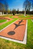 парк Кэтрины Стоковая Фотография