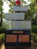 Парк мира Нагасаки Стоковые Фотографии RF