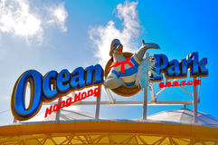 парк океана логоса Hong Kong Стоковое Изображение