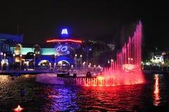 Парк океана Стоковое Изображение
