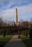 Парк поля брани Стоковое Изображение RF