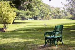 Парк стенда публично Стоковое Изображение RF