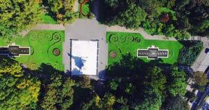Парк увиденный от трутня акции видеоматериалы