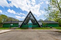 Парк штата Edgewood в New Haven Коннектикуте Стоковая Фотография RF