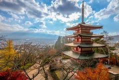 Парк Arakurayama Sengen горы Arakura, Япония стоковое изображение rf