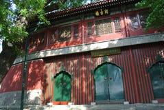 Парк Beihai Стоковое Изображение RF