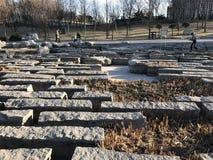 Парк Da Wangjing Стоковые Фотографии RF
