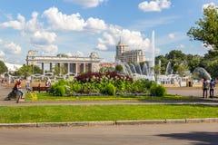 Парк Gorkiy стоковые изображения