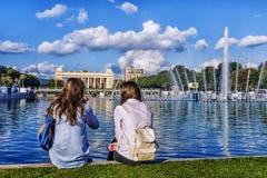 Парк Gorky в Москве, России стоковые изображения rf