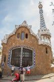 парк guell barcelona Стоковые Изображения RF