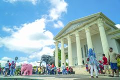 Парк Jawa timur стоковые фото