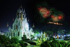 Парк Nakhon Khiri фейерверка исторический стоковая фотография
