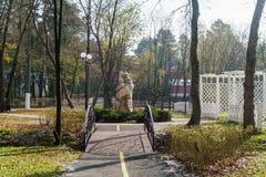 Парк ` s писателя Irpin Украина Стоковое Изображение