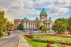 Парламент и парк Стоковое фото RF