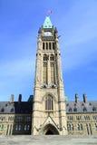 парламент Канады здания исторический Стоковые Фотографии RF