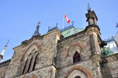 парламент Канады здания Стоковые Изображения RF